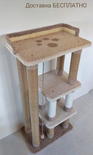 """Комплекс для кошек """"Каприз"""""""
