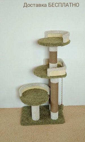 """Комплекс для кошек """"Смайл""""(ковролин, прямая нить, высокий ворс)"""