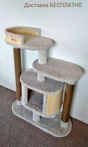 """Комплекс для кошек """"Квин Лайт"""""""